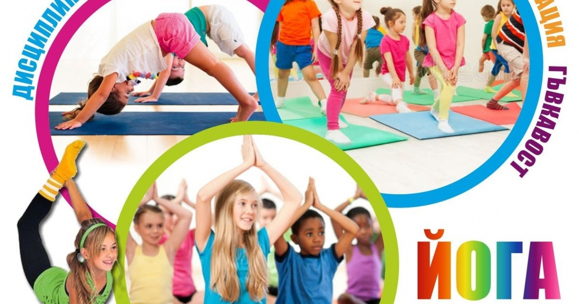 Plakat Yoga Childrens